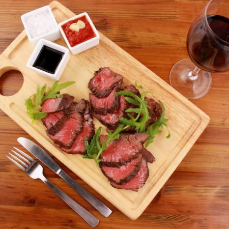 Harami steak you can enjoy with 3 sources
