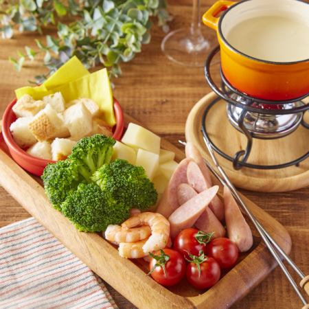 ■ Cheese fondue (1 serving)
