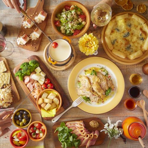 Cheese fondue or Honey Gorgonzola with PIZZA ★ All-you-can-drink for 2.5 hours «Casual girls party course»