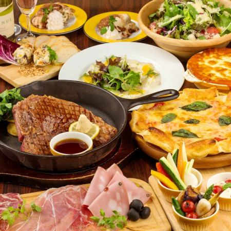 """Special Party Course"" with 3 hour drinks all you can! 豪華 ☆ [12 items 8500 yen ⇒ 7000 yen]"