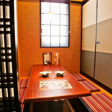 All rooms are totally private rooms ♪ Recommended is a private room for 6 to 8 people! Relaxing time with a restful seat. . .Various seasonal courses using carefully selected ingredients are also available.