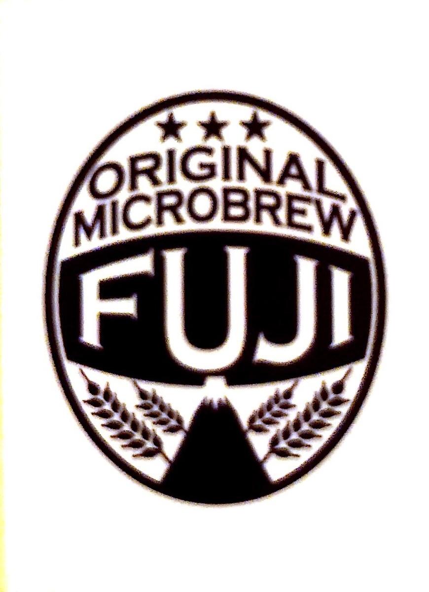 【Craft beer】 White Fuji beer