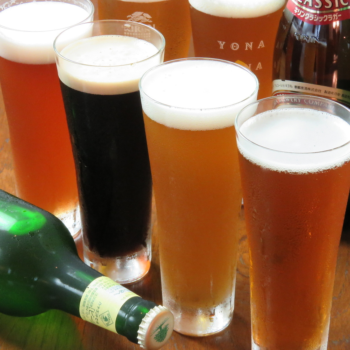 ビールの種類も豊富!