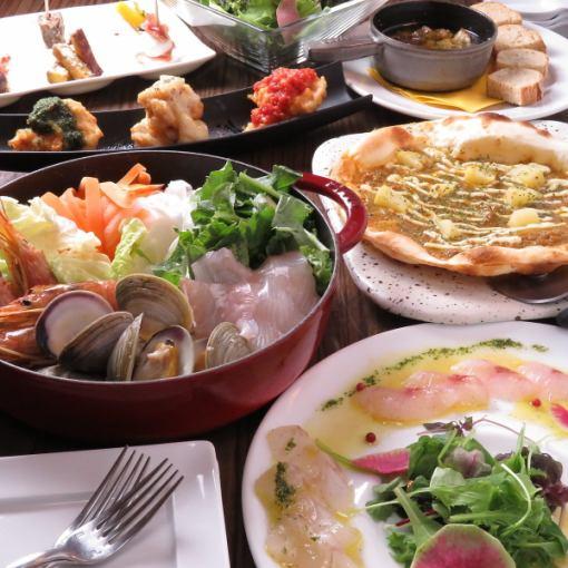 豪華選べる!ブイヤーベース鍋 or もつすきコース 5000円(90分飲み放題付)