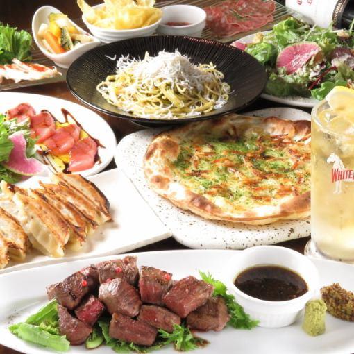 靜岡小吃課程主要選擇4000日元(90分鐘所有你可以喝)
