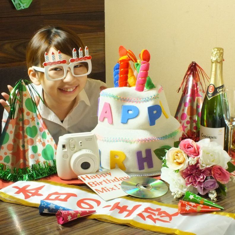 Birthday & anniversary will thoroughly support the customer in accordance with the consultation ♪
