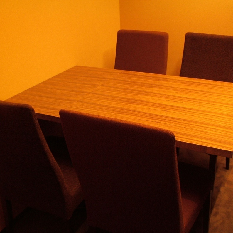 There are 5 rooms in a private room with 4 people!