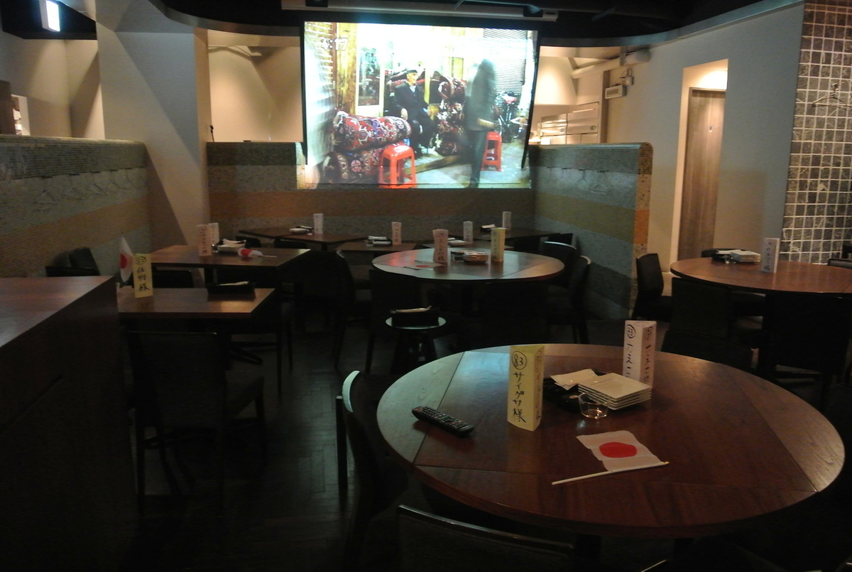 It is before the watching football match! You can see it on the big screen like this! The second meeting of the wedding is like this.I think that you can use various things, such as seminars and social gatherings after company meetings!