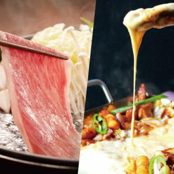 """【All you can eat】 All-you-can-drink for 3 hours """"Cheese Taccarbie or Shabu-shabu All-you-can eat"""" 【3480 yen → 2980 yen】"""