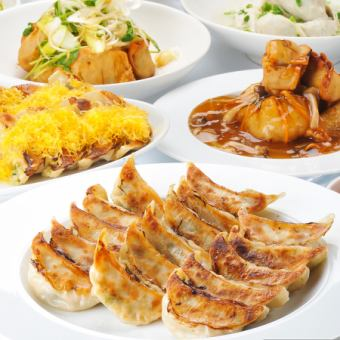 【Our shop recommended! Dumpling special course 2700 yen】 Cooking dumplings · cheese dumplings and other dishes 11 items 120 minutes All you can drink