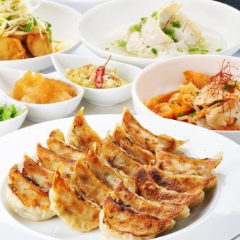 【餃子カジュアルコース 2500円】全4種餃子など料理9品90分飲み放題