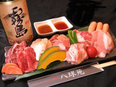 Various ★ enjoyable ★ greedy set (2 ~ 3 servings)