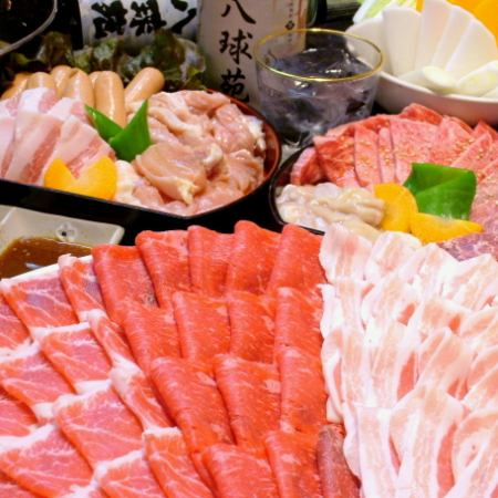 【More than 6 people】 All you can eat yakiniku and shabu-shabu all you can eat. All you can drink 3 hours Weekday 3500 yen / weekend 3800 yen (tax included)