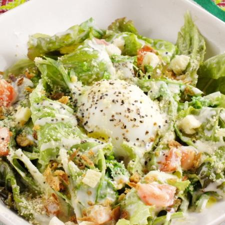 Caesar Pak Salad with Warm Balls ~