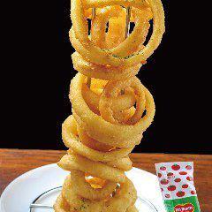 Onion Ring Tower 有機栽培のオニオンリングタワー