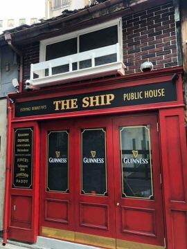 The Ship U