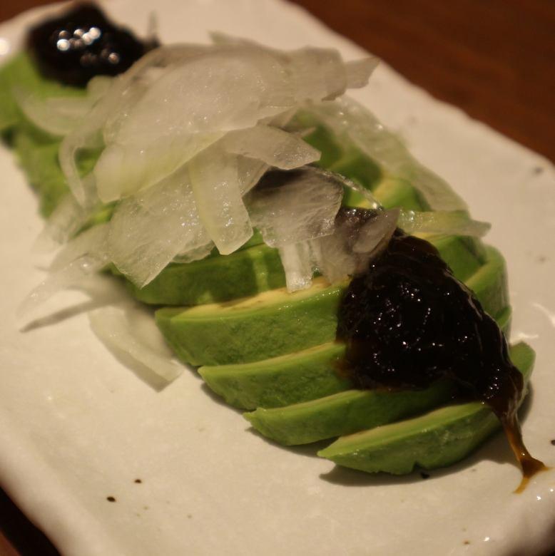 Ara! Avocado slices had put