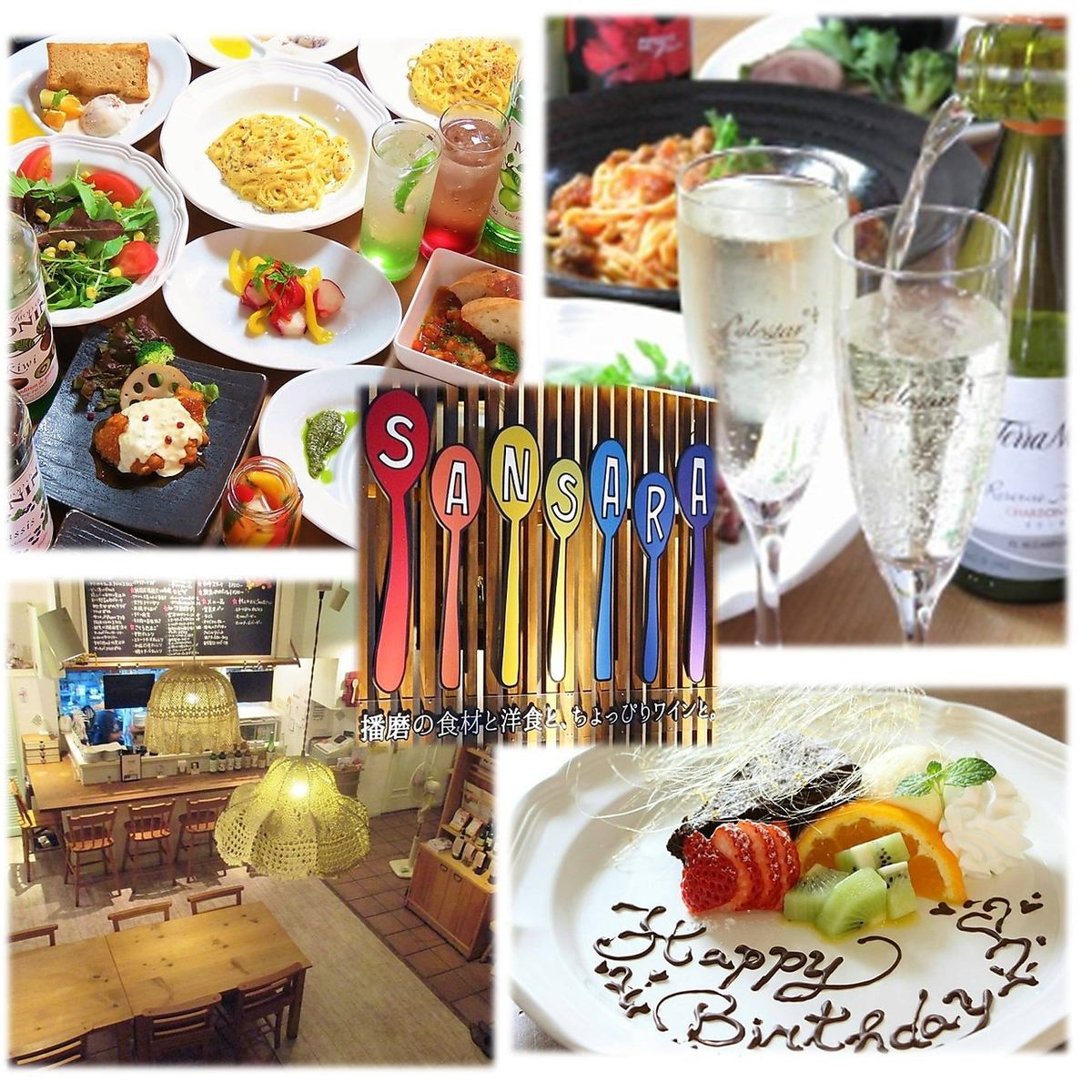 """A trendy shop in the media ☆ A stylish """"Western food bistro"""" that you can taste the ingredients of Tatsu!"""