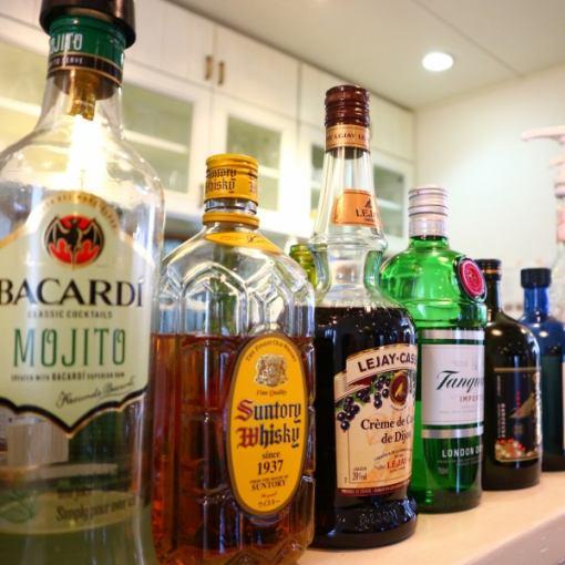 [要與所有你暢飲]在使用過程中1500日元帶酒水暢飲2H!