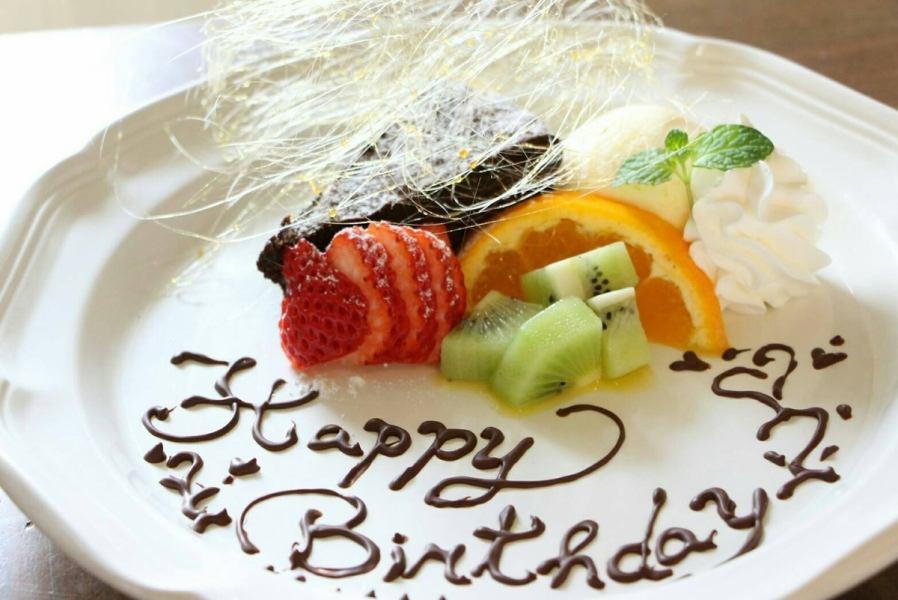 [Birthday Namauta and message plate ♪] Anniversary also OK!