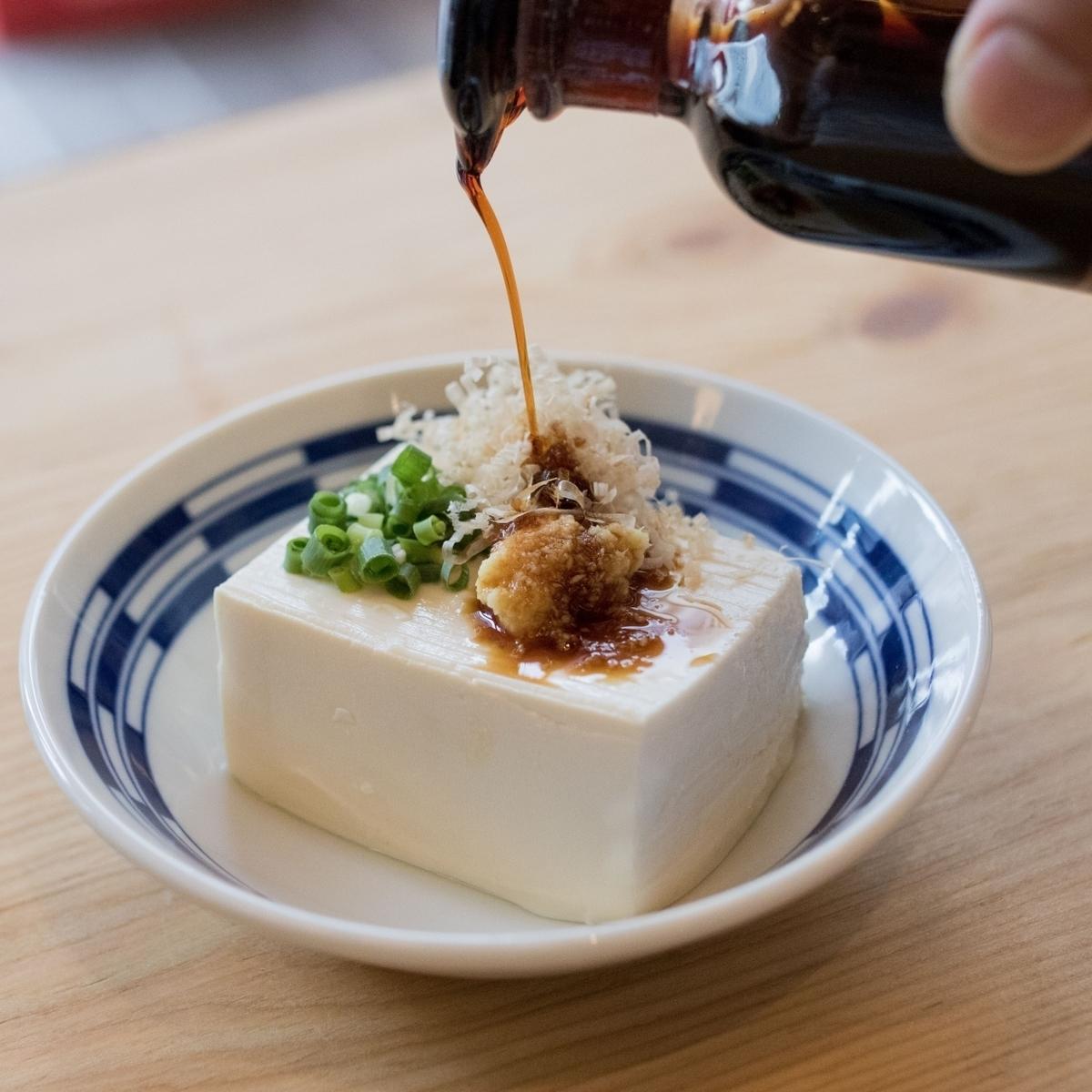 熊野豆腐店の冷奴