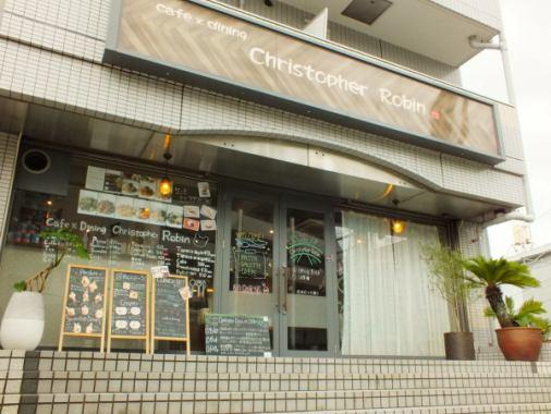 山科駅から徒歩6分。おしゃれな外観が目印です。おひとりさまでも、グループでもお気軽にお越しください。