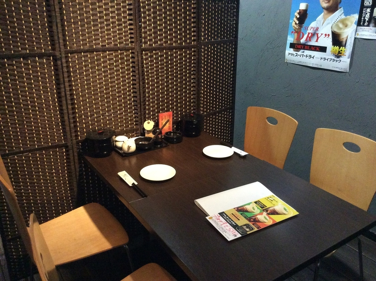プライベートなテーブル席です。1名様より、お客様のご来店人数に応じてご対応致します。