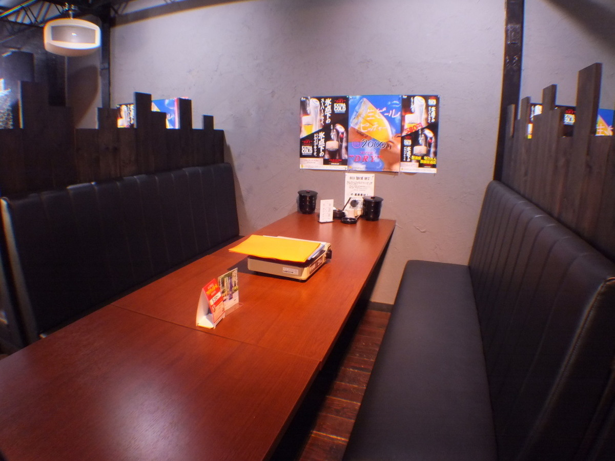 It is a private room and open sofa seat.