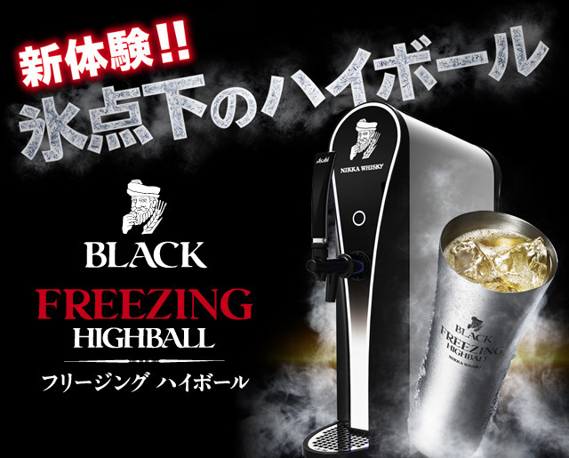 Freezing highball