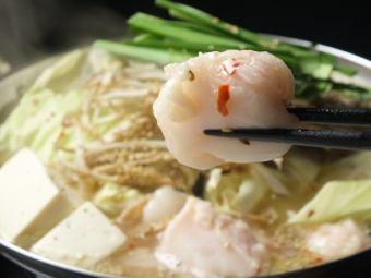 熊本もつ鍋 【塩味・しょうゆ味・みそ味・みそキムチ味】
