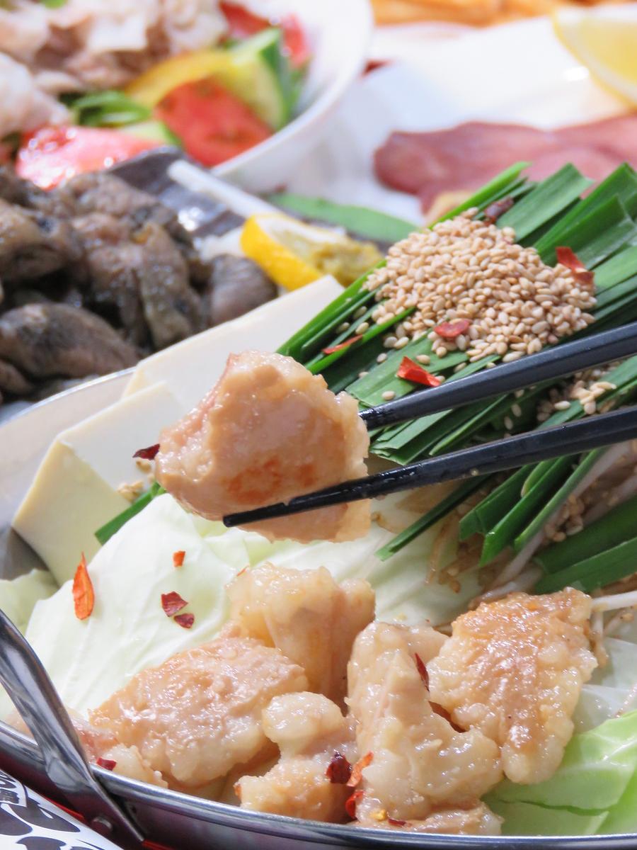 Kumamoto Ma horn pot 【Salty, · soy sauce flavor · miso souce · miso kimchi flavor】