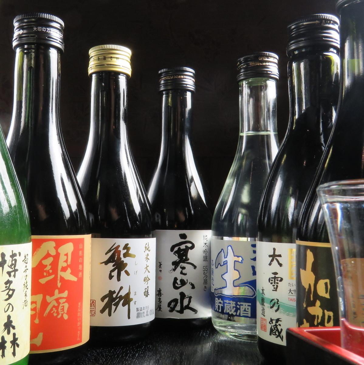 日本酒充実!