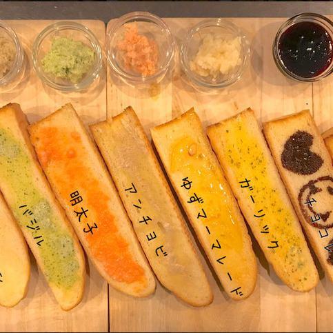 11種類のバゲット食べ放題♪