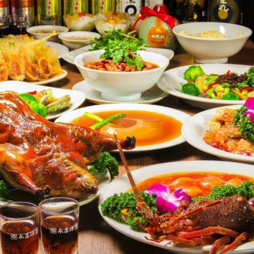 精選豪華套餐13項2小時飲用所有你可以吃10800日元⇒9000日元【蝦伊勢蝦,鮑魚,北京烤鴨】