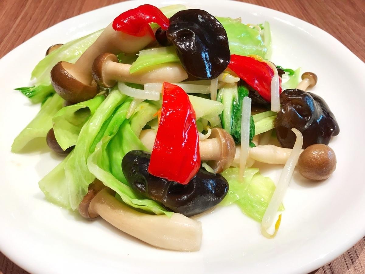 炒蔬菜五眼