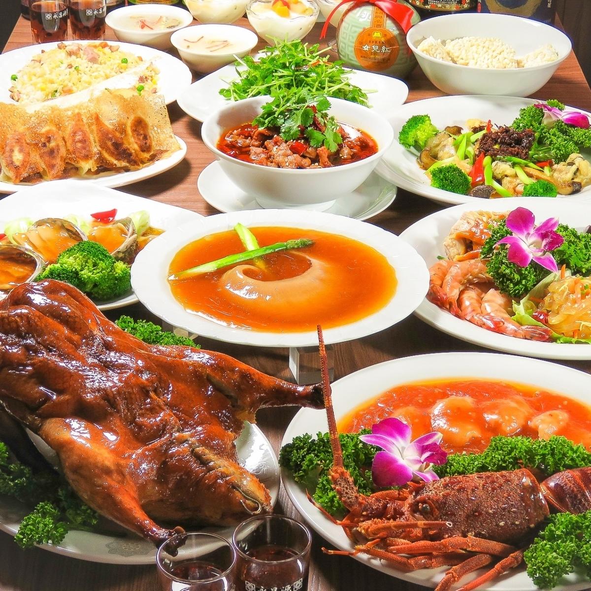 精選豪華套餐13項2小時所有你可以吃所有項目10800日元⇒9000日元