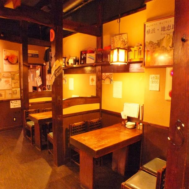 "【The atmosphere full of warmth, the calm inside of the store is charming ◎】 If you go through the goodwill, there is nothing like ""a barbecue shop"" or ""hormone shop"", but a space like a tasteful izakaya -.Many customers become regular customers in a comfortable and calm space."