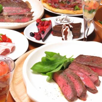 【Ideal for various banquets】 Domestic cow's stone kiln-grilled steak ★ Beer & cocktail all you can drink ◎ 3500 yen ◎