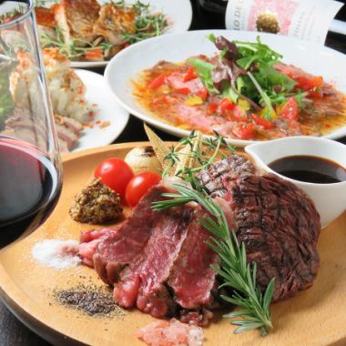 【Recommend】 Domestic fillet steak etc. ★ All 8 items 120 minutes [Drinks] with 5500 yen (tax included)