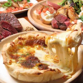 とろ~りチーズがたまらない♪シカゴピザを楽しむ女子会コース180分飲み放題付コース3500円