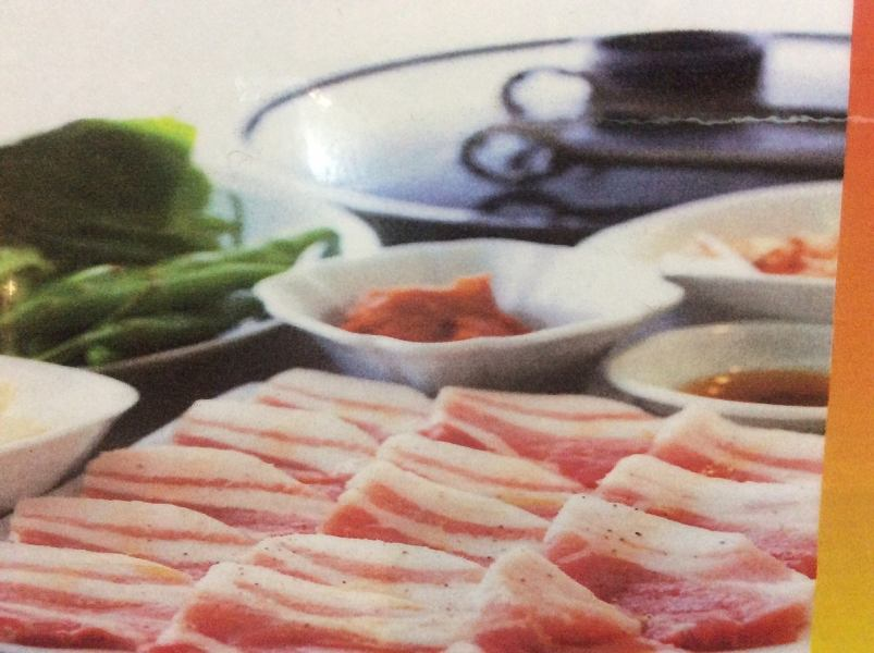 【Limited Time】 All you can drink 60 minutes + Samgyeopsal + Kimcho set