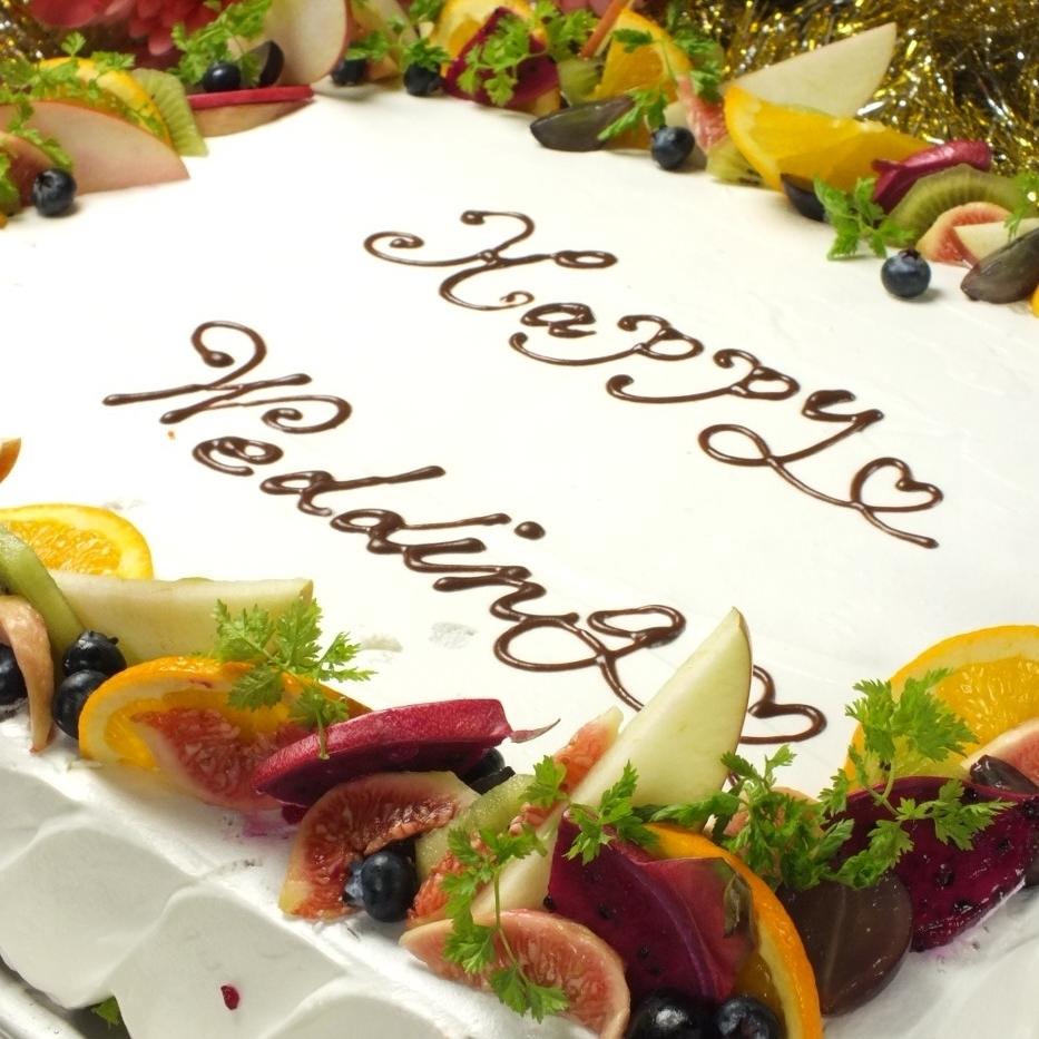 Wedding cake included!
