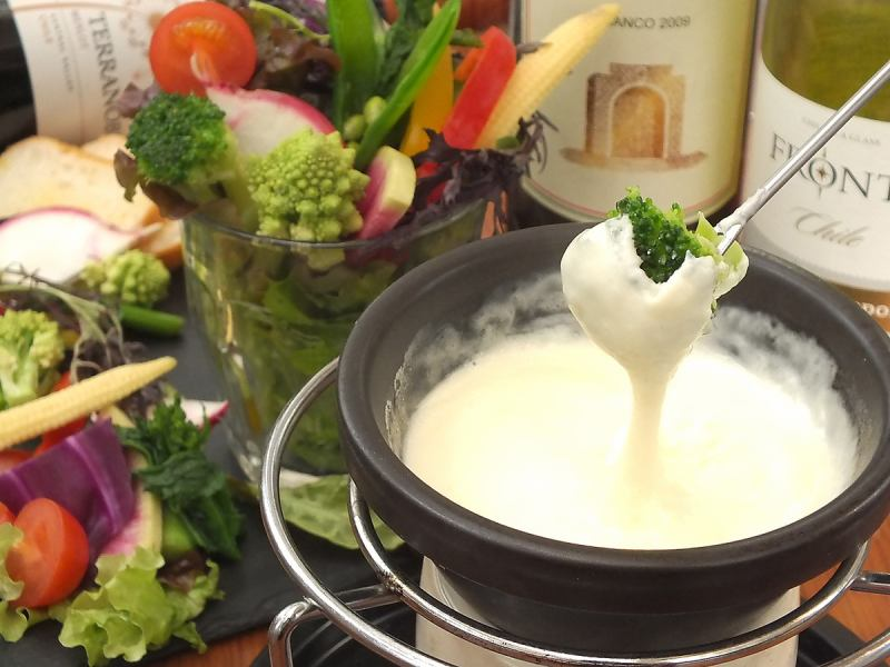 With cheese fondue 【Women's Association course】 3500 yen