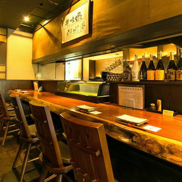 【Counter seating available too】 We also have available small people such as dating and dating.Please do not hesitate to visit us.【Birthday Sakuragi-machi Kannai drinks all-you-can-drink private room anniversary izakaya yakitori shabu-shabu date daughter party girl party reception】
