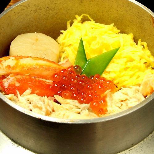 北海Kamameshi雪蟹,鲑鱼,多少扇贝