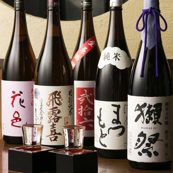 承諾根據季節改變Sake擁有多種產品選擇【精心釀造的酒精飲料,讓您的心臟和舌頭醉酒♪】