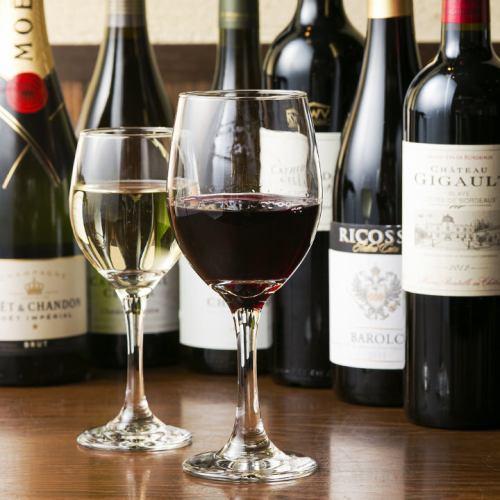 와인 학자 분들을 위해 각국의 빨강 흰색 거품을 총 15 종류 이상 준비 [와인 × 꼬치 구이가 맛있다!]