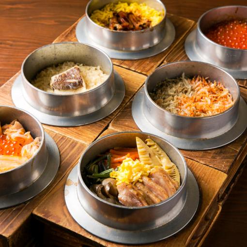 [2.5小时任您畅饮] Kamameshi和烤鸡肉串和鸡肉菜肴所有8种菜肴7000日元→6000日元(使用优惠券)鸡肉味o套餐