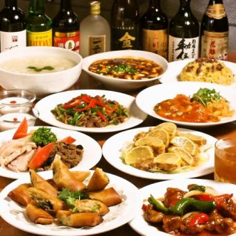 【1980 yen course】 Banquet cuisine 8 items 1980 yen (tax excluded)