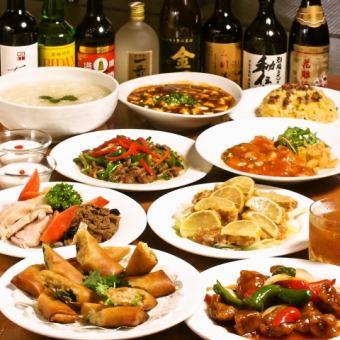【1980 yen course】 Banquet cuisine 8 items 1980 yen (tax excluded)